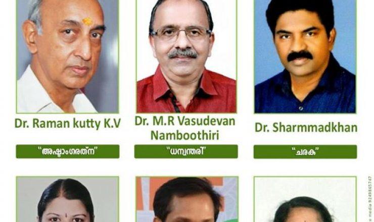 Best Ayurveda Doctors Award 2019 announced