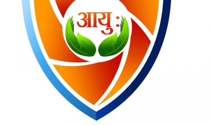 Ayurshield- Ayurveda Immunity Clinics inaugurated.