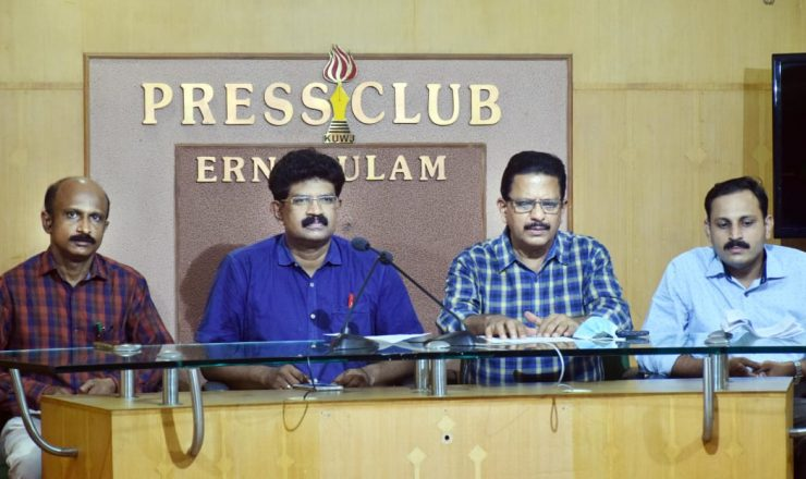 AMAI 17 th State Conference and 42 nd Annual Council Press Meet